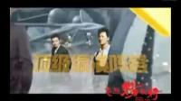 《忠烈杨家将》宣传片
