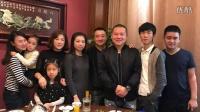 岳云鹏与饭馆旧同事欢乐聚餐 回忆辛酸往事
