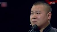 """杜海涛模仿男子""""蓝瘦香菇""""遭嘲:满屏都是大脸"""
