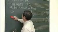 宋大叔教你学音乐(四):作曲及和弦01