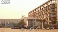 江西工贸-江西工业贸易职业技术学院 校歌