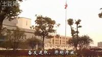 机械制图-CAD-江西工贸-江西工业贸易职业技术学院 校歌