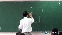 机械制图课堂教学录像-004 (内容:尺寸注法、绘图工具的使用方法)