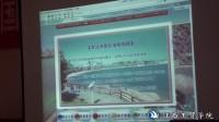 青岛海滨一线模拟导游(第十届全国多媒体课件大赛 参赛课件)