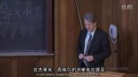 耶鲁大学开放课程:金融市场.02.