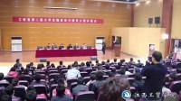 机电系荣获第二届江西省大学生模具建模设计制作大赛团体一等奖