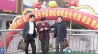 机电技术系魏春雷主任深入德昌电机集团公司考察,洽谈校企合作事宜