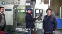 机电技术系对实训教师进行资格认定
