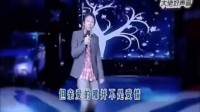 什么鬼?马云,王健林,李彦宏,雷军,业界大佬齐聚好声音!02