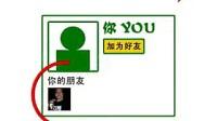 【ARIS杂课】01《社交网络》第一期开始授课啦!