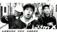 【Listen X】02《位置》
