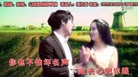 7、2016年最新贵州山歌威宁炉山山歌赵红&管娜演唱《相爱就别提年龄》网络原版