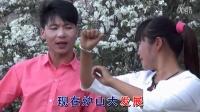 6、2016年最新贵州山歌威宁炉山山歌刘代贤 赵红&管娜 李春演唱《来到炉山把歌唱》网络原版