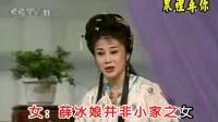 《桃花女》选段-卧房求婚(纯伴奏)