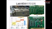 第一章Labview初识