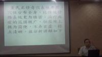 中医针灸-邱雅昌-董氏奇穴总论