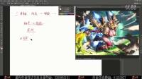 名动漫上色教程|色彩教程|绘画技巧|色彩的认识及运用