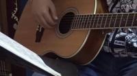 学生作品展 吉他弹唱  小草 李振庭