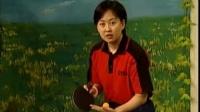 【学打乒乓球】【第4集】【赵霞】