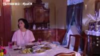 [FirstCS&Tik中国影迷会][房屋神灵][EP08][泰语中字][高清HD]