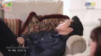 【BTS字幕组】泰版对不起我爱你第九集