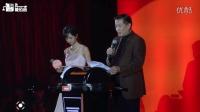 一起奔跑炫青春 2017芒果TV品牌发布会在京举行