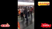 地铁猥琐男偷拍裤裆 遭猛男暴打【第二期】