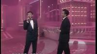 [高清]1739 张国荣 & 罗文 - 沉默是金(LIVE)