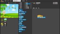 【动手玩转ScratchPi】第七课-豆仔吃香蕉——询问、变量