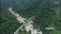 中国第一条电气化铁路,打通304座隧道、建造1001座桥梁!