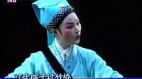 《何文秀》算命(张琳)纯伴奏
