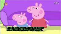 加舟英语 粉红猪小妹 英文字幕Peppa Pig (Series 1) - Daddy Loses His Glasses
