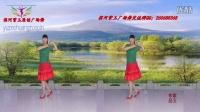 滨河紫玉广场舞 新疆舞 最新广场舞 最美的还是我们新疆 紫玉编舞 正反面演示 巴哈古丽演唱