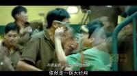 澳门风云3 吐槽 周润发 刘德华 王晶 张学友 张家辉 刘嘉玲 李宇春