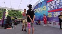 黑八 vs 阿毛 - 8强 - 2014佛山全国BEATBOX BATTLE公开赛总决赛