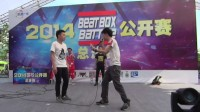 Heartgrey vs 飞机 - 4强 - 2014佛山全国BEATBOX BATTLE公开赛总决赛