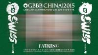 GBBB CHINA 2015 SHOUT OUT VIDEO(中欧联盟祝贺视频)