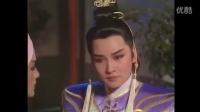 逍遥公子-楚云烟唱段合辑(3)