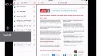Work with Offline Files