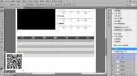 第8节 如何用描述模版制作宝贝详情页—《十堂课美工毕业》淘宝美工教程
