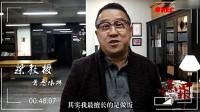 超级网剧《十宗罪》霸道来袭,塘主大玩烧脑!【姑夫八卦局】