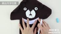 阿卡手工 - 月牙熊纸巾盒--第三集