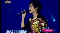 【电视】20091109音乐集结号李宇春