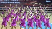 刘荣舞蹈排舞
