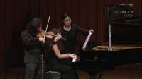Hrachya Avanesyan Violin Recital.2013.04.24 高清