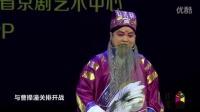 河南省第八届青年戏剧演员大赛决赛,大平调《收姜维》一折