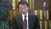 【经济学人】经济学家谢国忠展望2009年 索取全部视频教程联系QQ106711658
