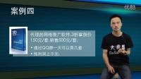微信公众号教程 微商助手 (1)