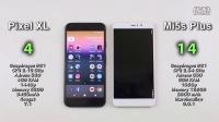 Google Pixel XL vs 小米 5s Plus 6GB RAM 發熱,性能,指紋,全面對比評測!@成近田