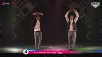 第23届JAPAN DANCE DELIGHT 全球总决赛TOP 10